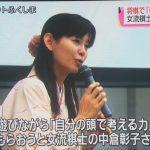 2015/11/27 福島中央テレビ