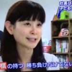 2015/11/10 テレビ大阪「ニュース・リアル」