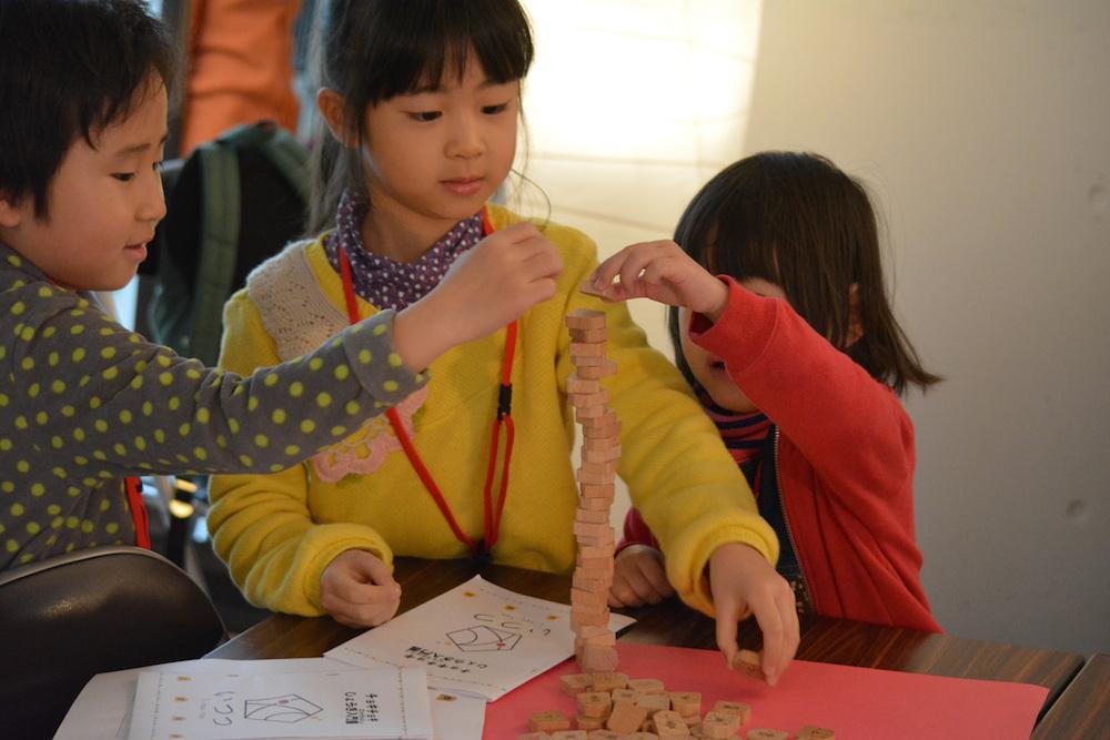 子ども将棋教室
