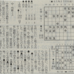 2016年8月17日 読売新聞 朝刊